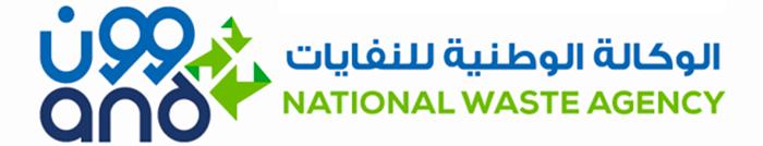 Agence Nationale des Déchets